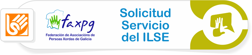 Solicitud SILSE